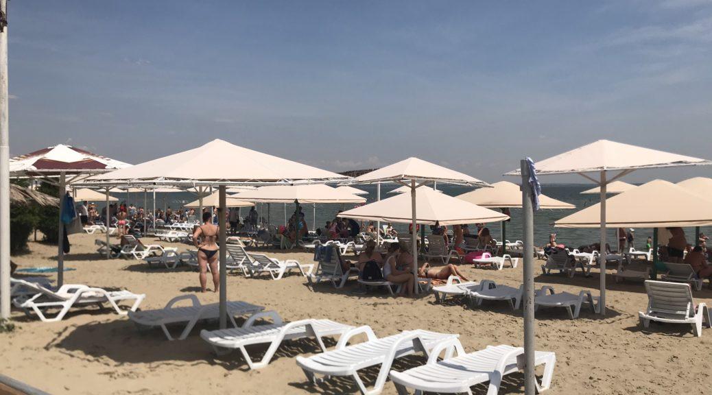 Пляж Таганрог