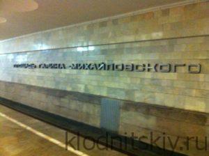 Метро Новосибирска, Россия