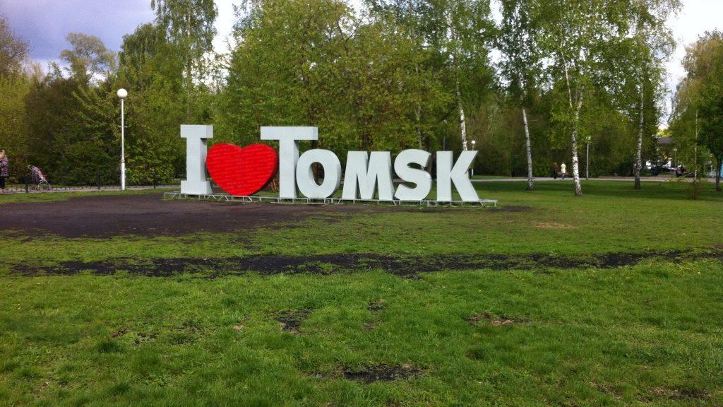 Томск, Россия