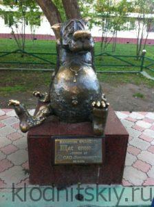 Памятник Счастью, Томск