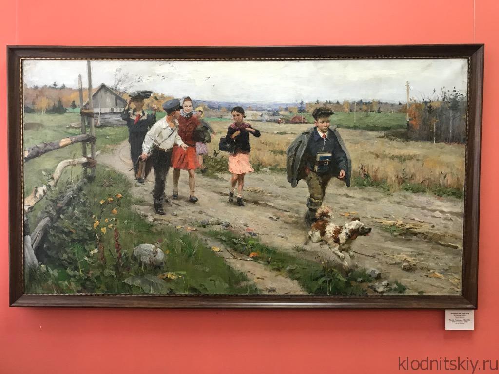 Автопутешествие. Псков. Музей Великой Отечественной Войны.