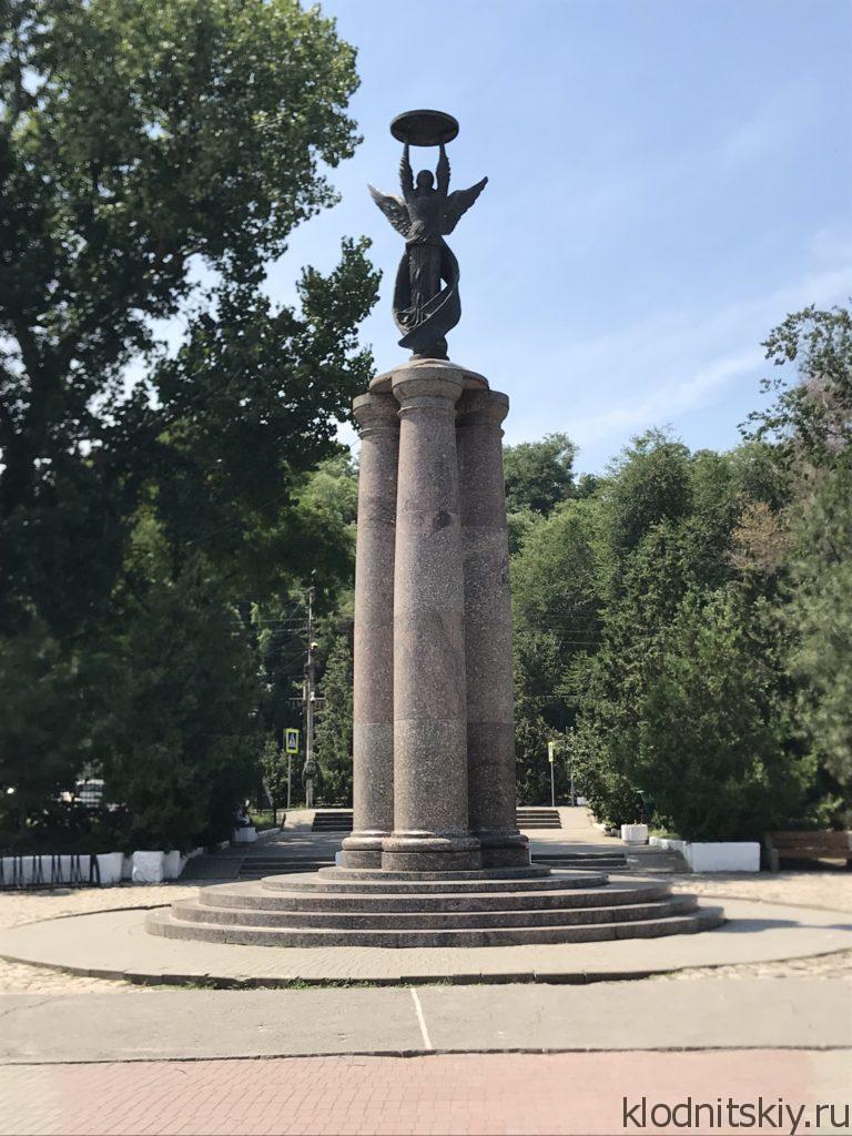 Таганрог