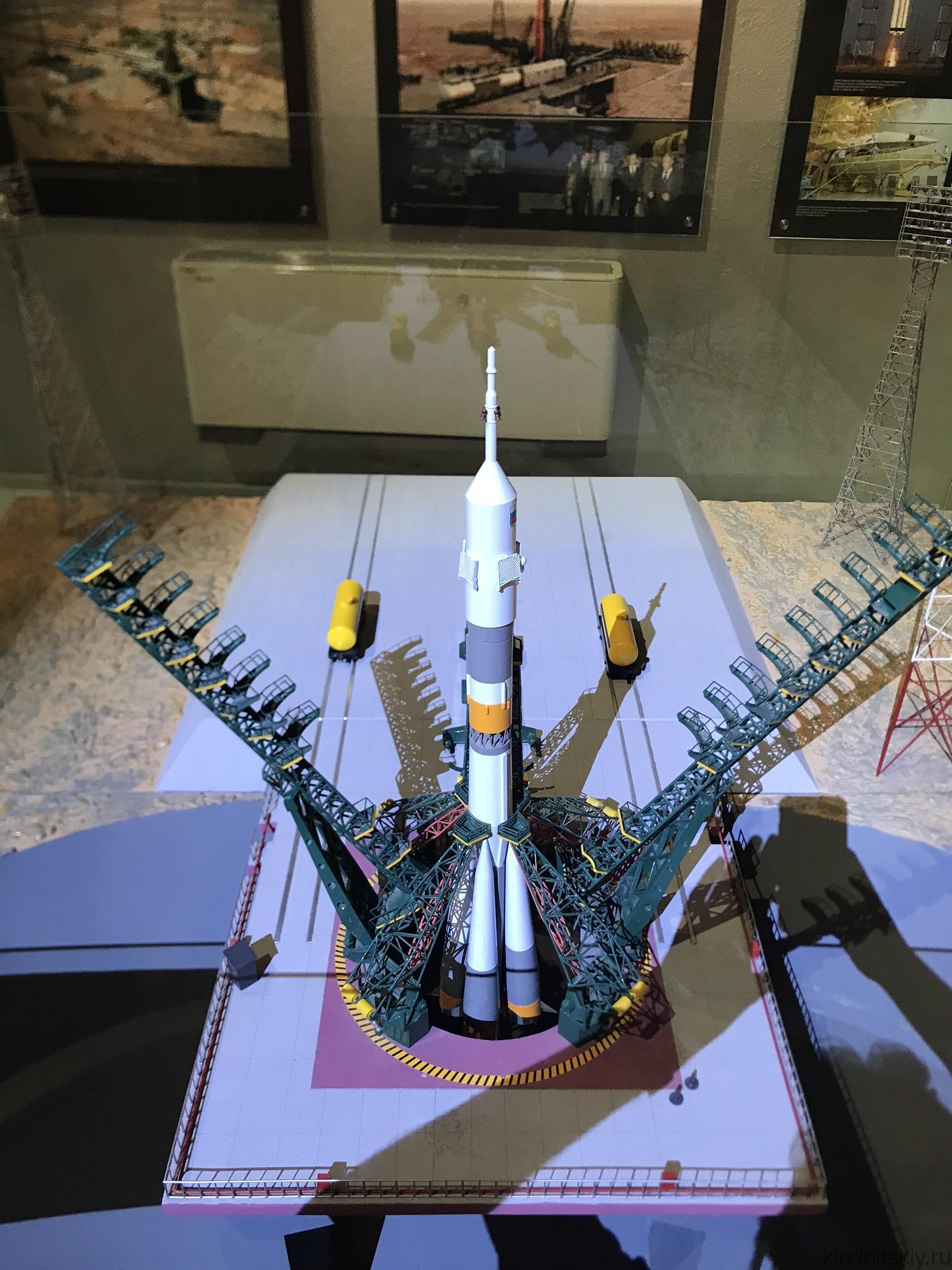 Музей Космонавтики (Москва)