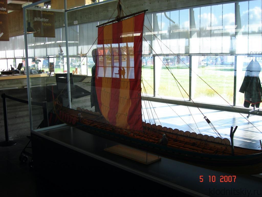 Музей Викингов, Роскилле, Дания
