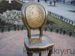 12-ый стул, Одесса, Украина