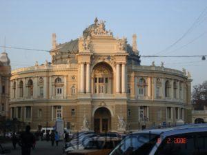 Оперный театр, Одесса, Украина