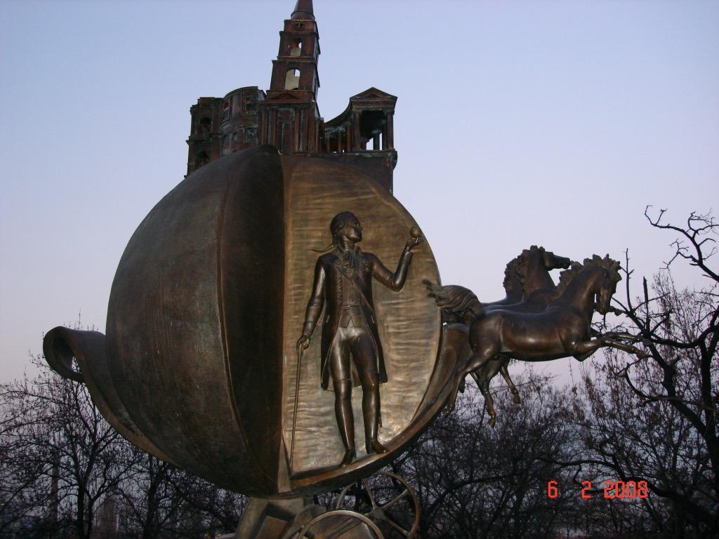 Памятник апельсину, Одесса, Украина