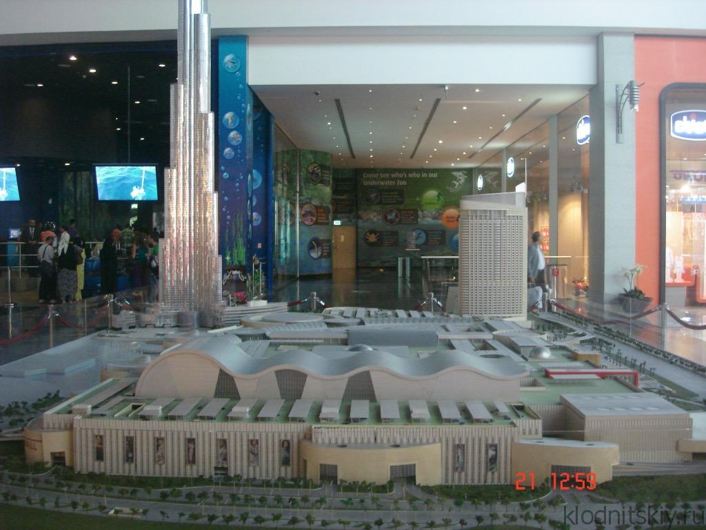 Dubai Mall, ОАЭ