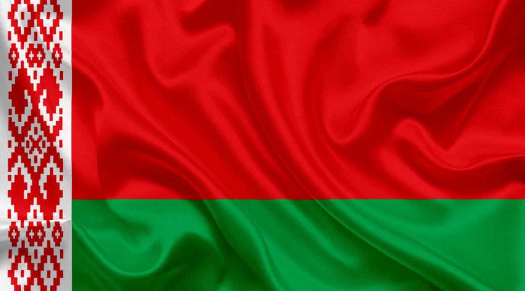 Флаг Республика Беларусь