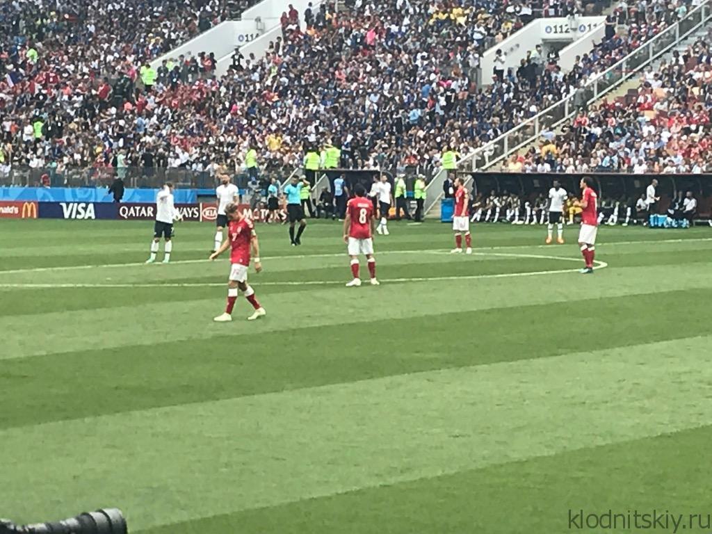 Чемпионат мира по футболу 2018. Москва. Дания - Франция.