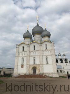 Автопутешествие по золотому кольцу. Кремль Ростов Великий.