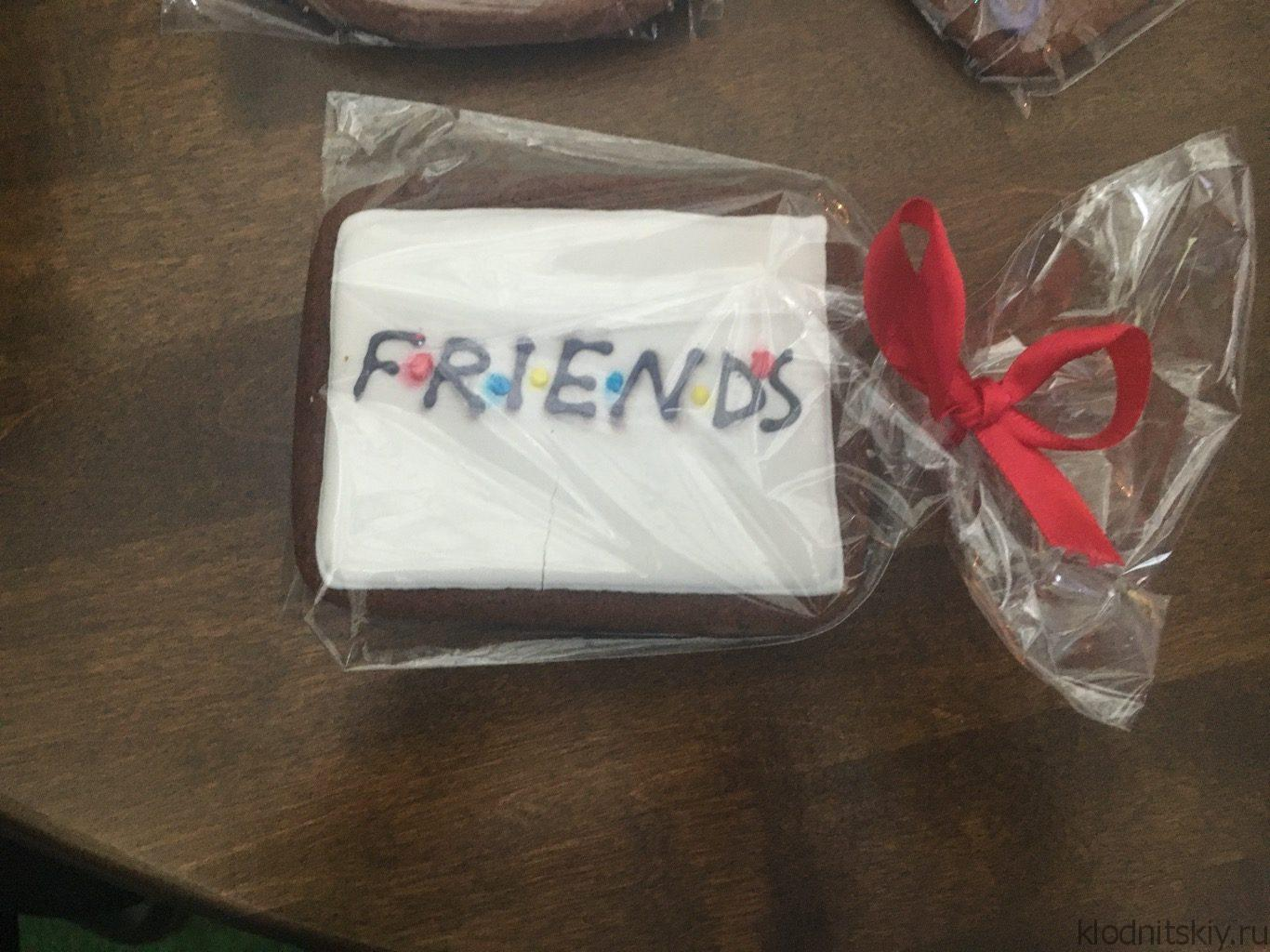 Фестиваль FriendsFest