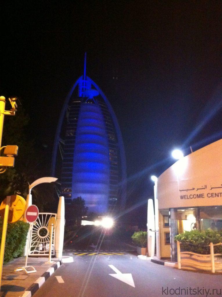 Barj Al Arab, гостиница Парус, Дубай, ОАЭ