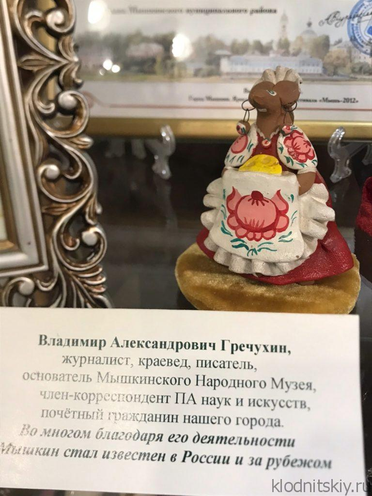 Автопутешествие по золотому кольцу. Мышкин. Музей Мыши.