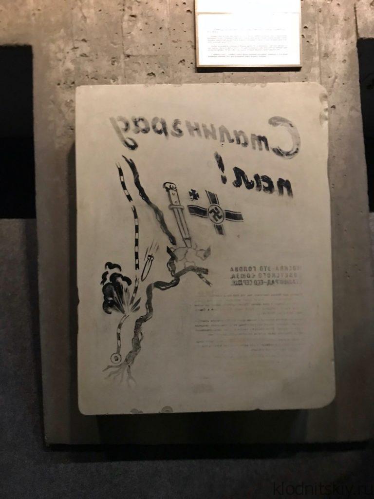 Автопутешествие Москва - Волгоград. Музей Сталинградской битвы.