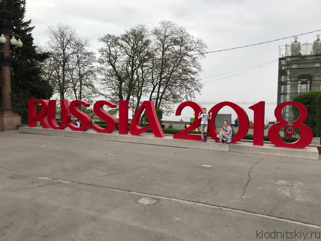 Автопутешествие Москва - Волгоград.