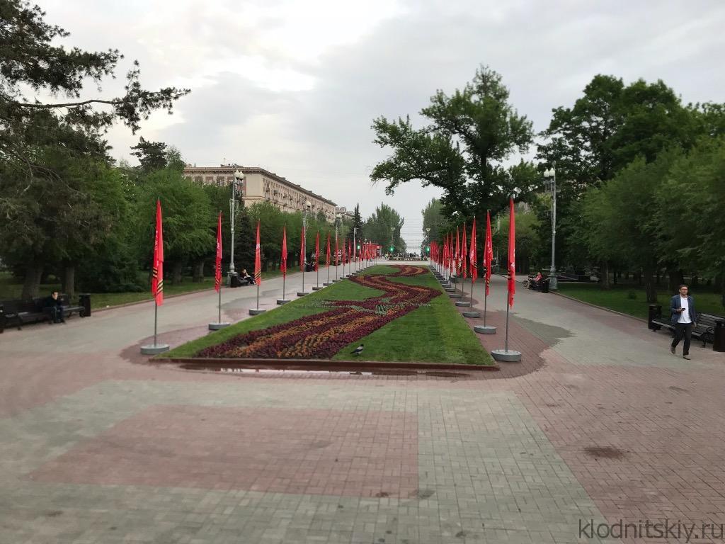 Автопутешествие Москва - Волгоград. Аллея героев.