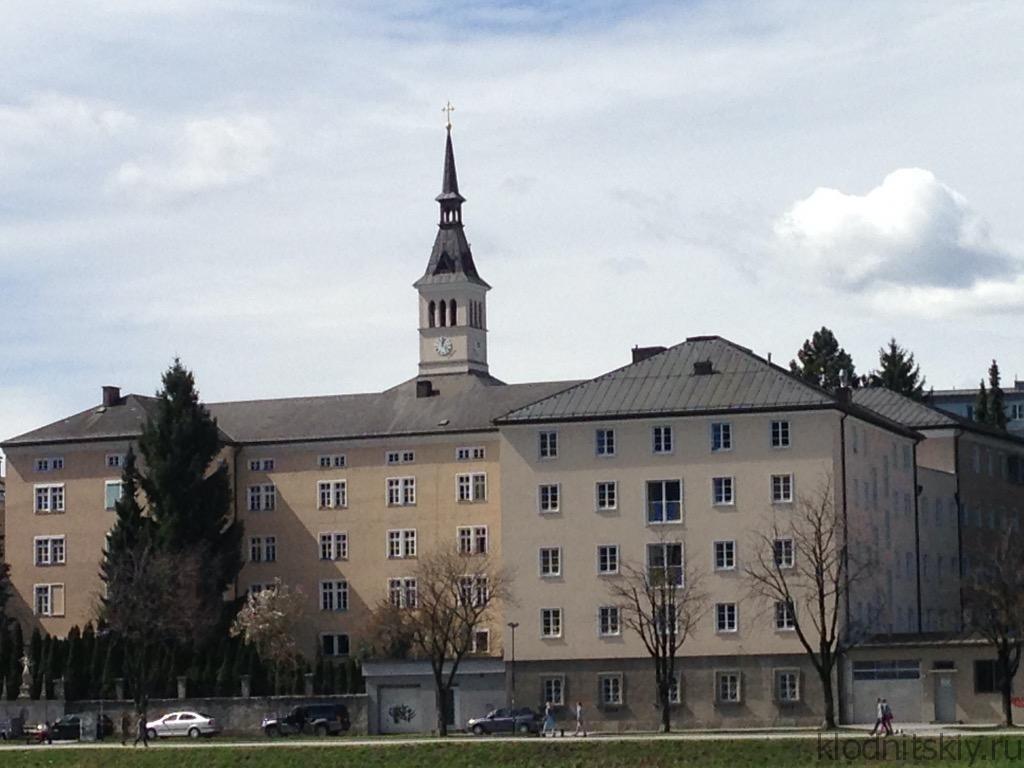 Зальцбург, Австрия