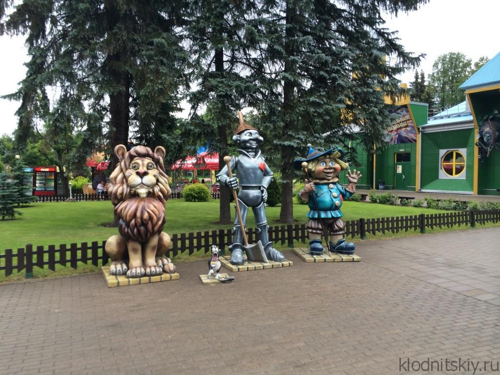Парк аттракционов Диво, Санкт-Петербург, Россия
