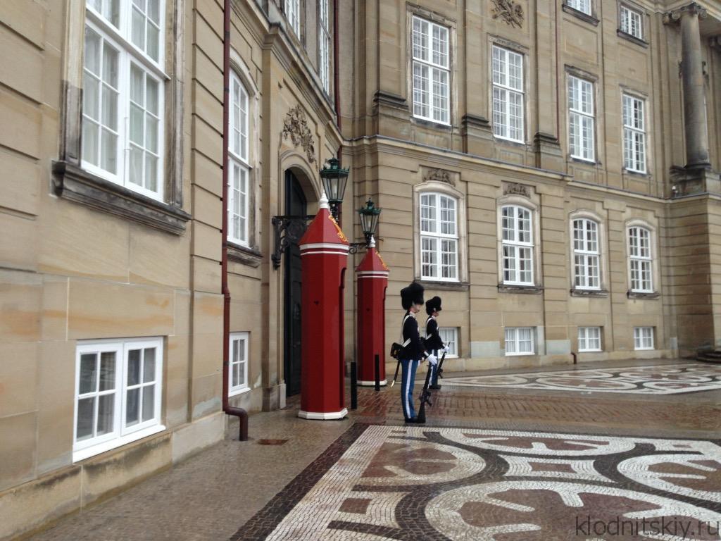Королевский дворец Амалиенборг Копенгаген, Дания