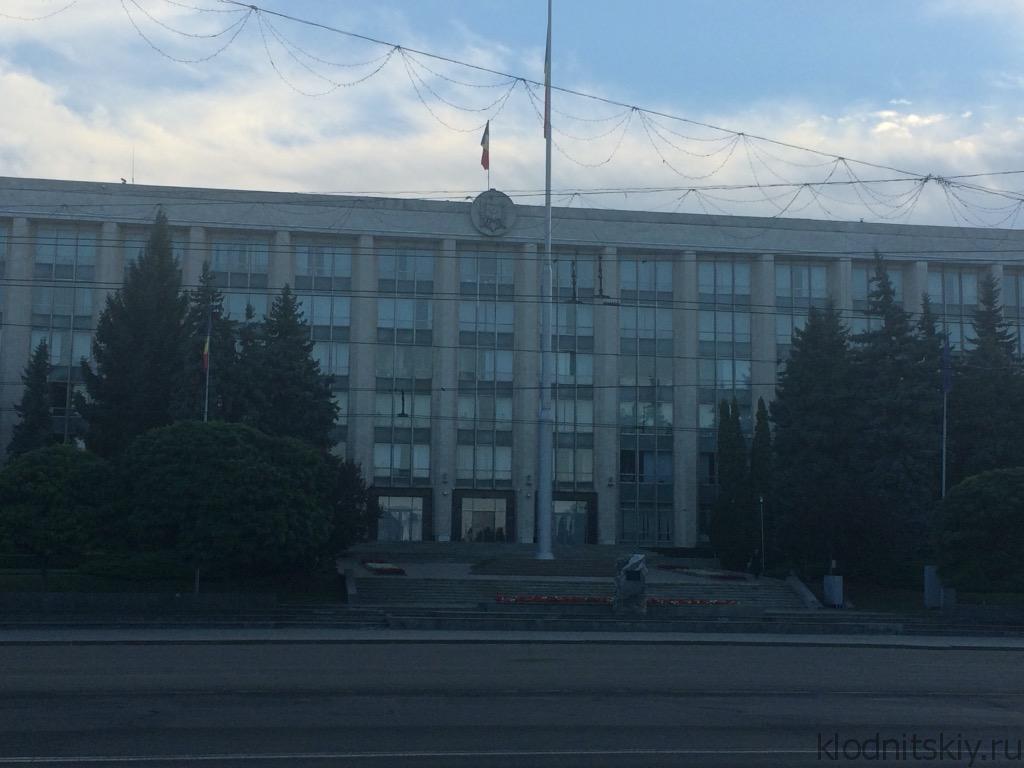 Кишинев, Молдавия