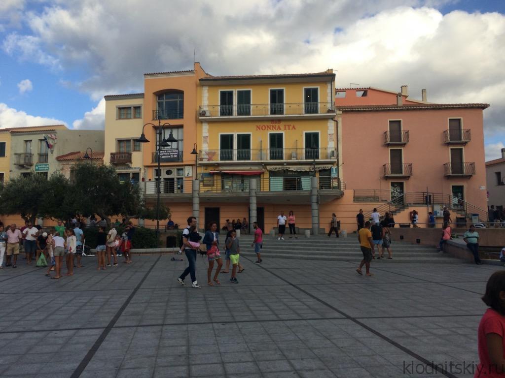 Санта-Тереза-Галлура (Сардиния)