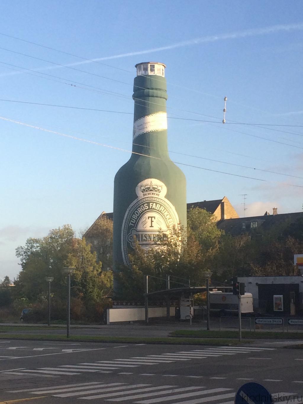 Пивоварня Туборг (Копенгаген)