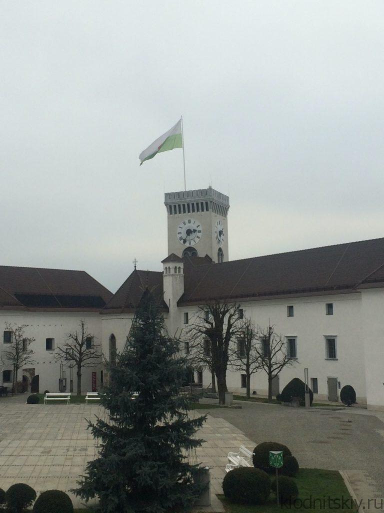 Люблянский град (Словения)