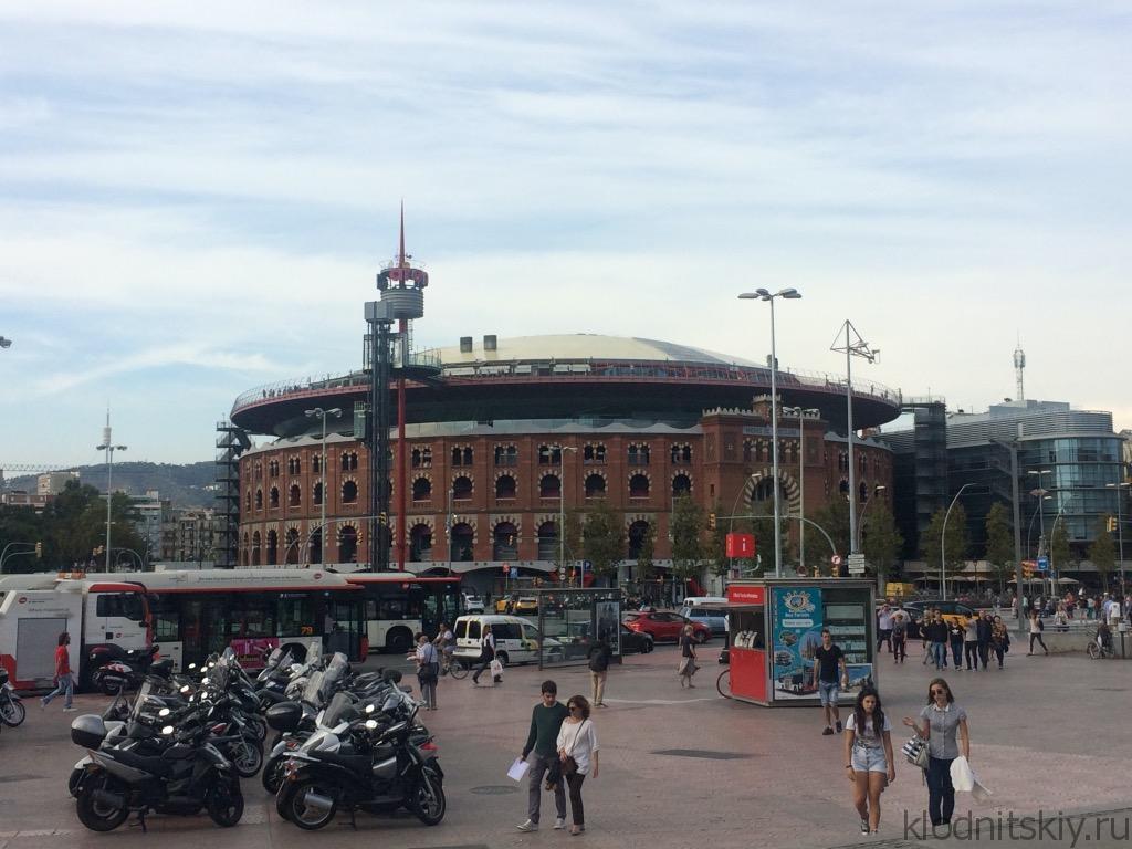 Барселона (Стадион для корриды)