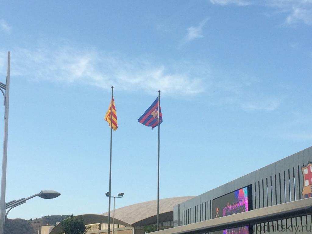 Стадион Camp Nou (ФК Барселона)