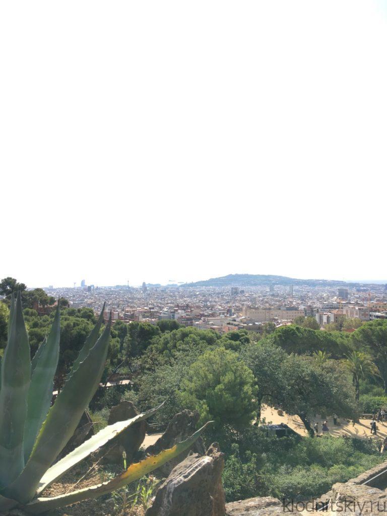 Барселона (Парк Гуэль)