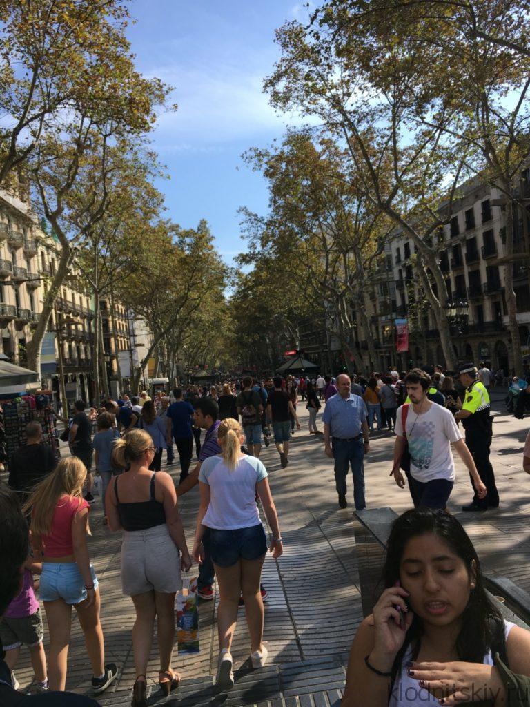 Барселона (La Rambla)