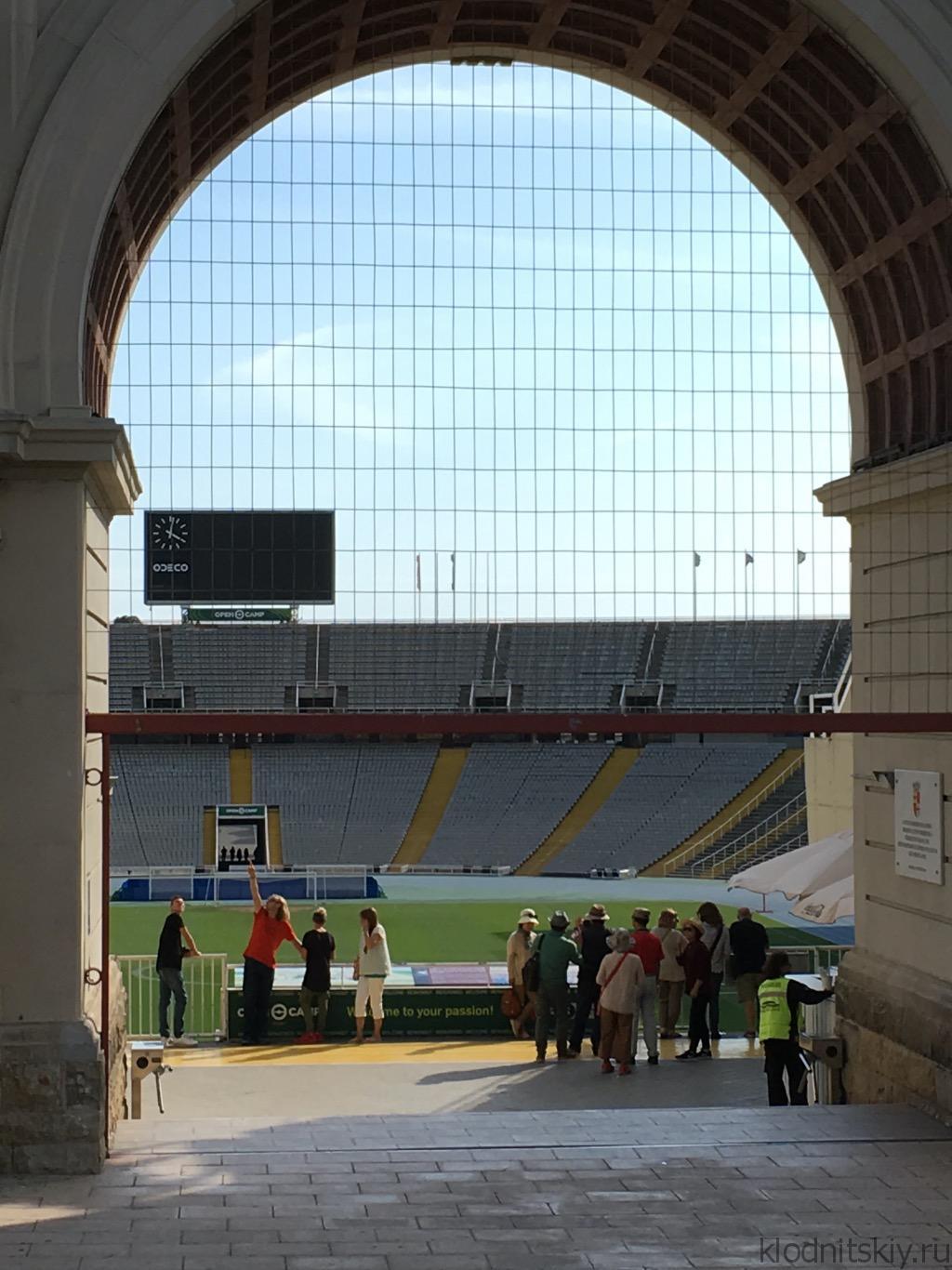 Барселона (Олимпийский стадион)
