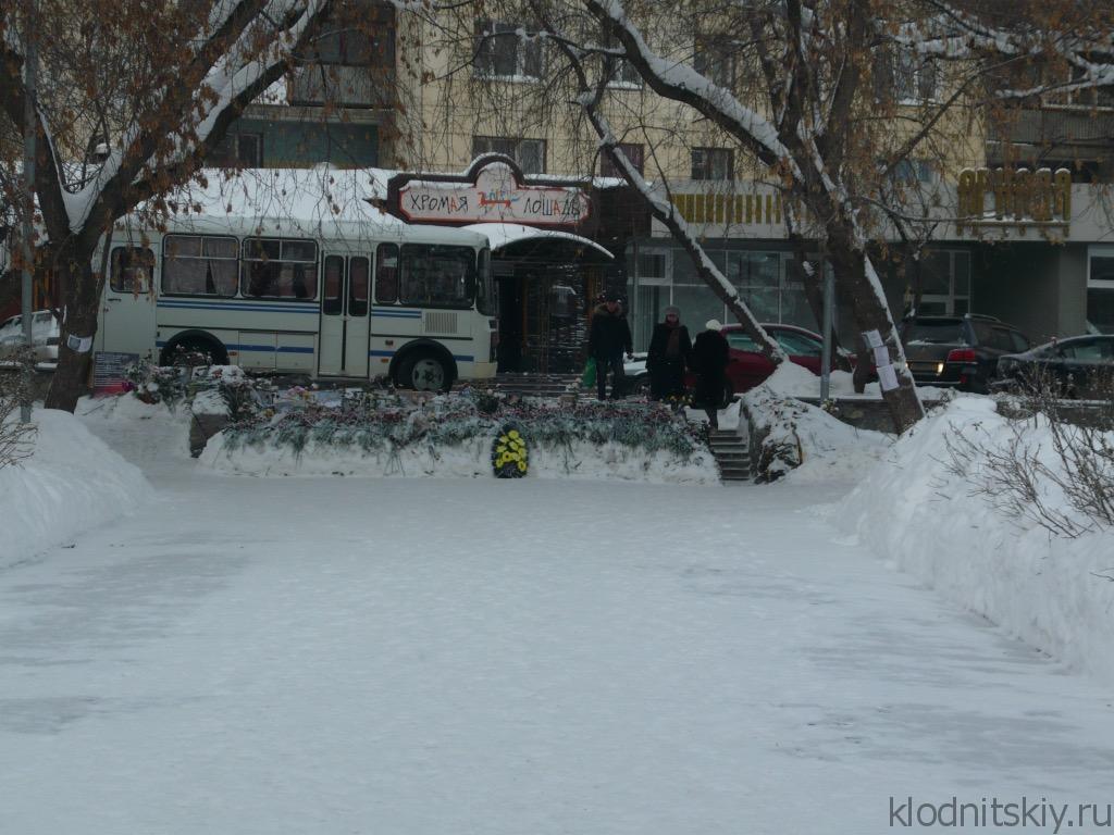 Пермь, Россия