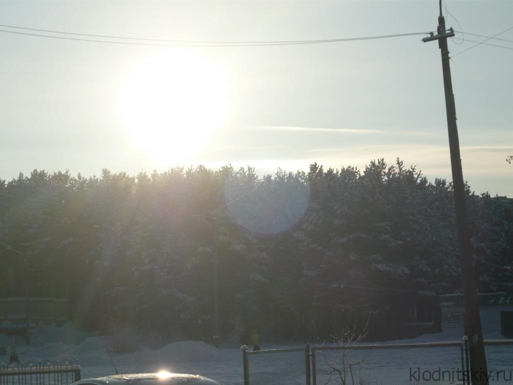 Полярные Зори, Россия