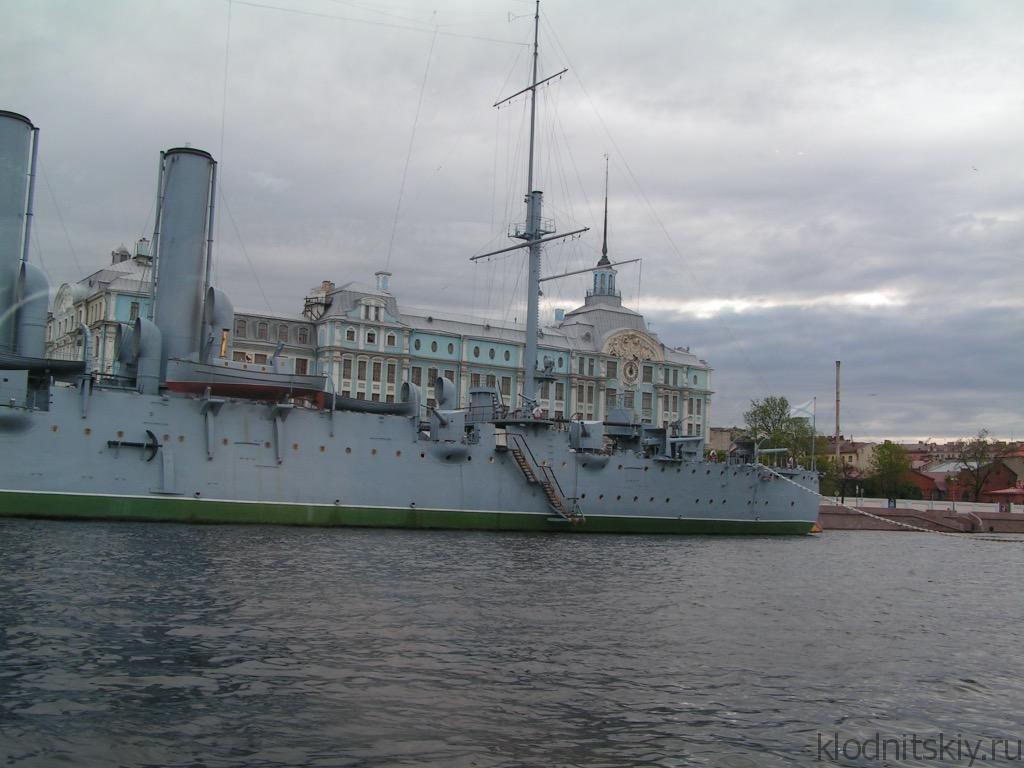 Аврора, Санкт-Петербург, Россия
