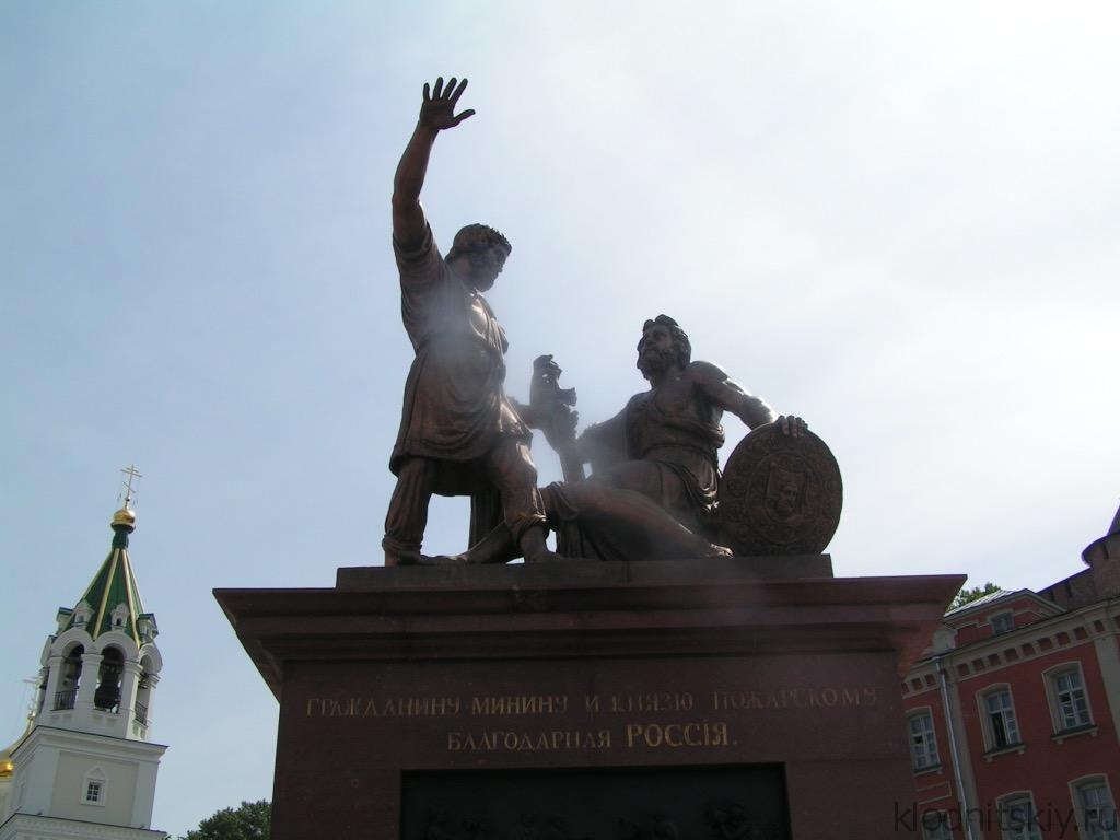 Минин и Пожарский, Нижний Новгород, Россия