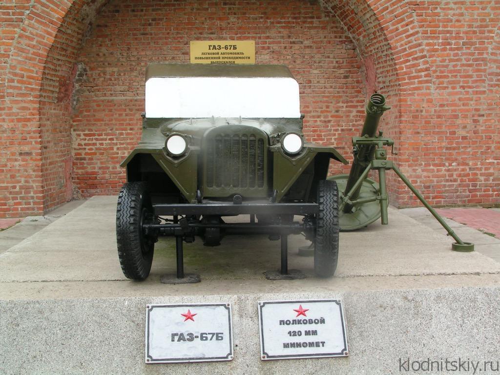 Кремль, Нижний Новгород, Россия