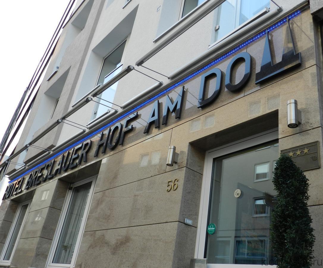 Breslauer Hof Am Dom 3* (Кёльн, Германия)