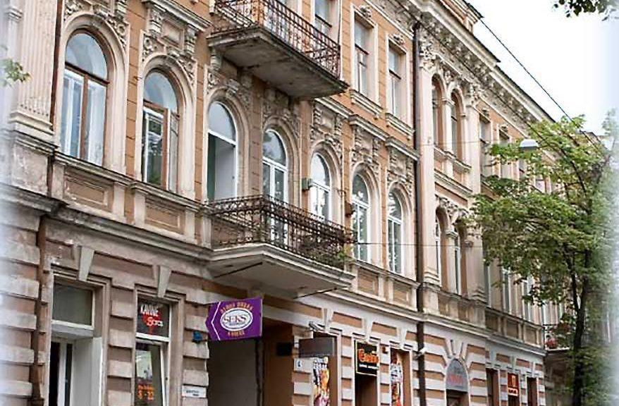 B&B Florens Хостел (Литва, Вильнюс)
