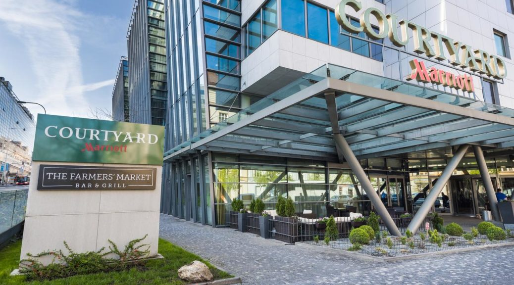 Courtyard by Marriott Prague Flora 4* (Чехия, Прага)