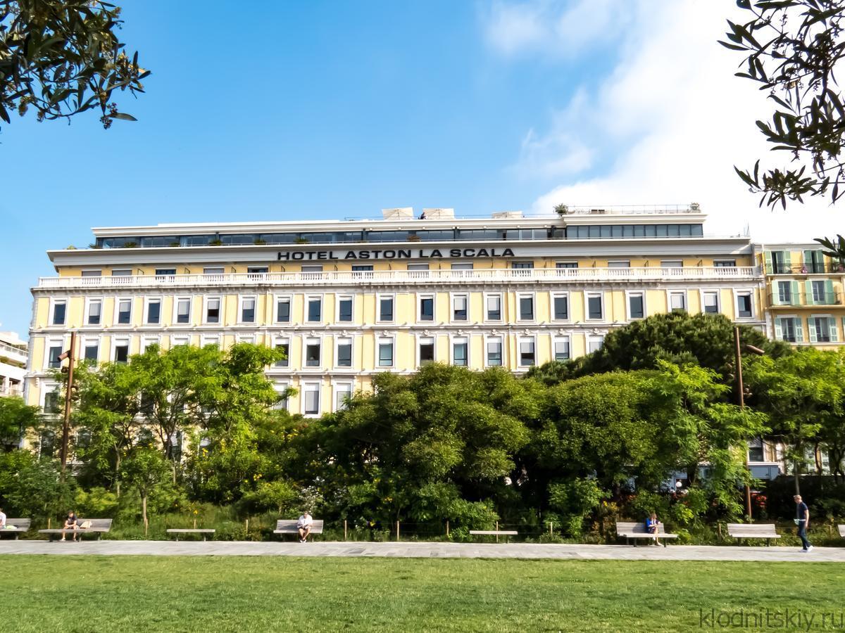 Hotel Aston La Scala 4* (Ницца, Франция)