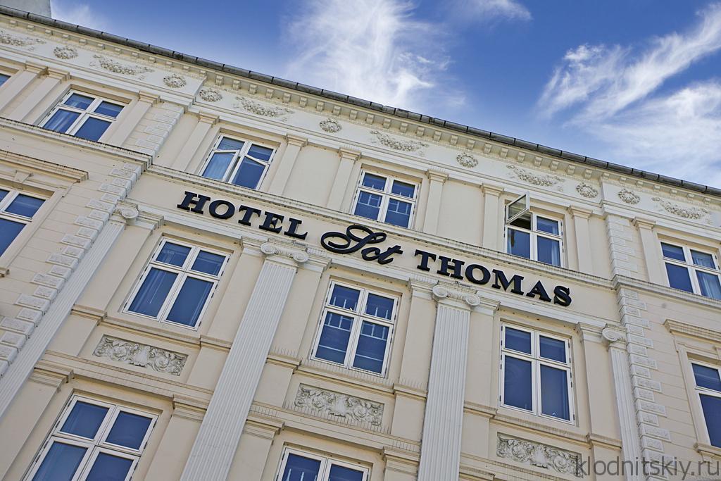 Hotel Sct. Thomas (Копенгаген, Дания)