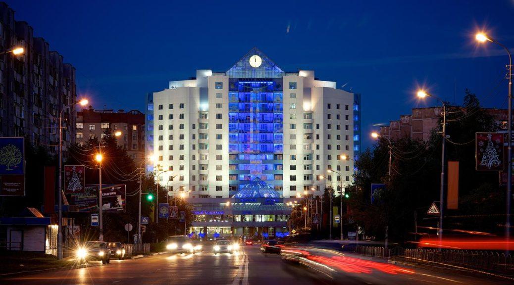 Centre Hotel 4* (Сургут)