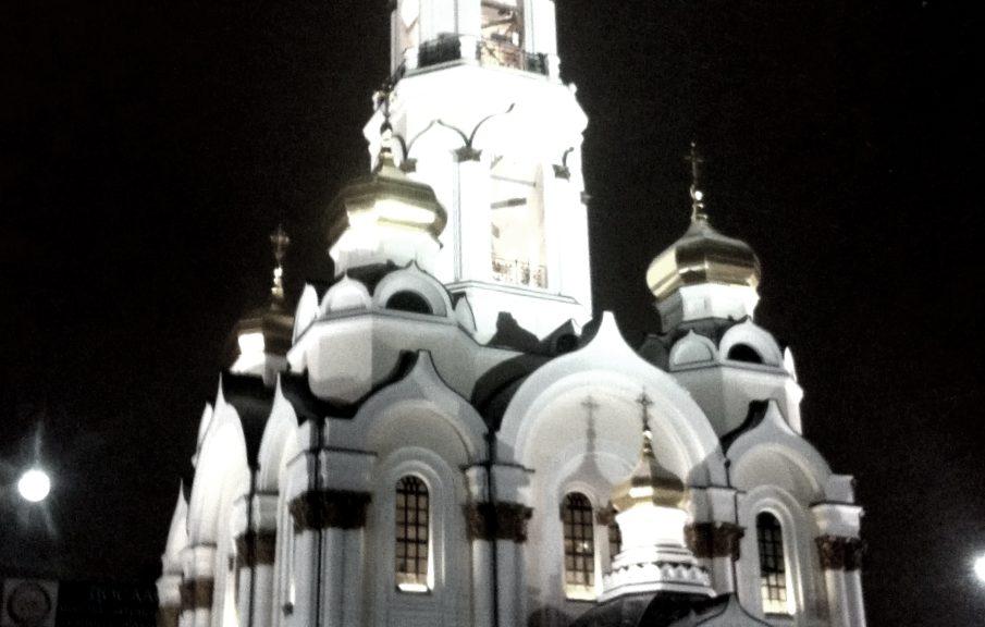 Екатеринбург, Россия