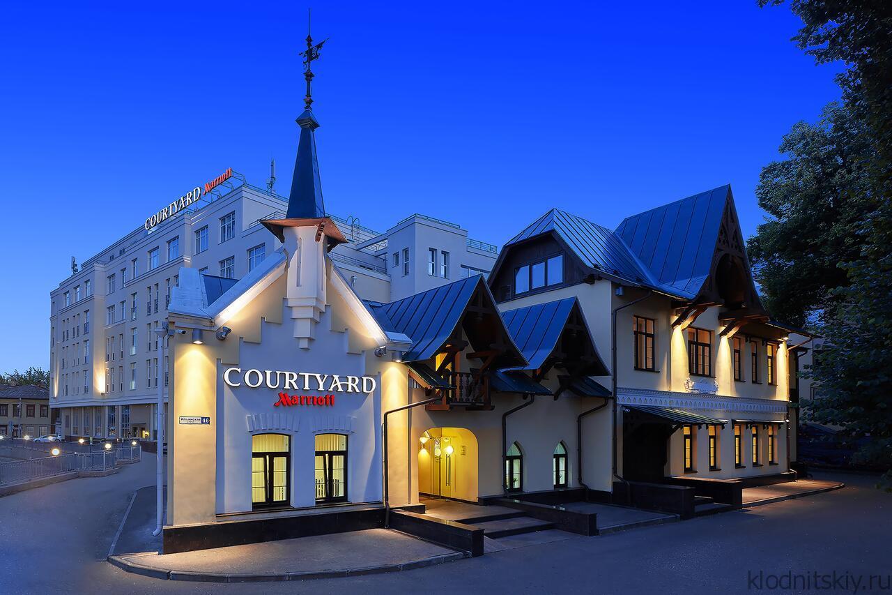 Courtyard by Marriott 4* Нижний Новгород