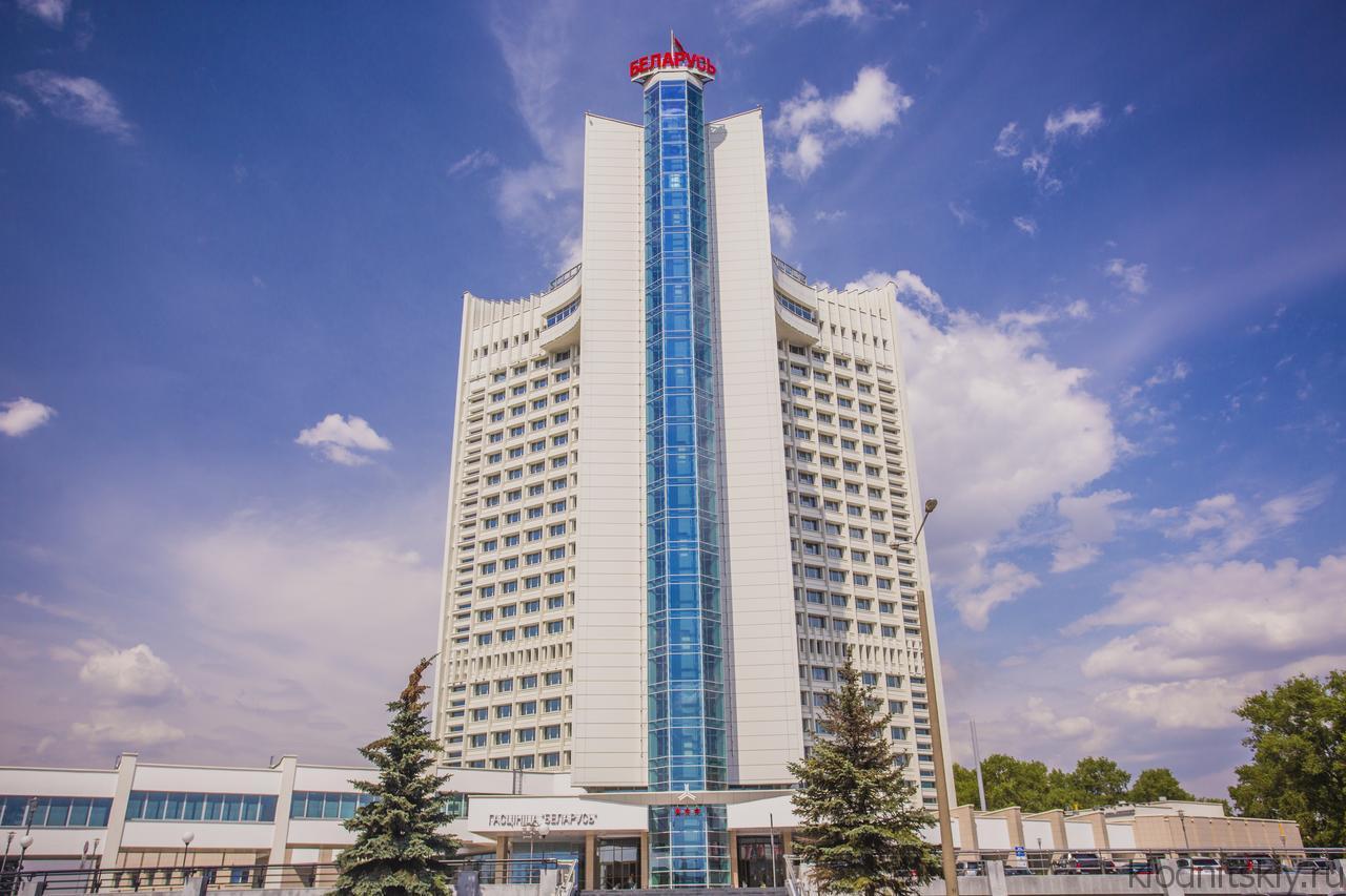 Гостиница Беларусь 3* (Минск)