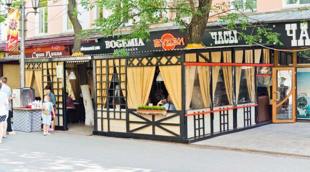 Частная резиденция Богемия 3* (Саратов)