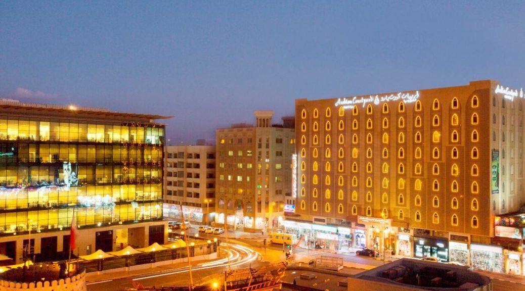 Arabian Courtyard Hotel & Spa 4* (ОАЭ, Дубай)