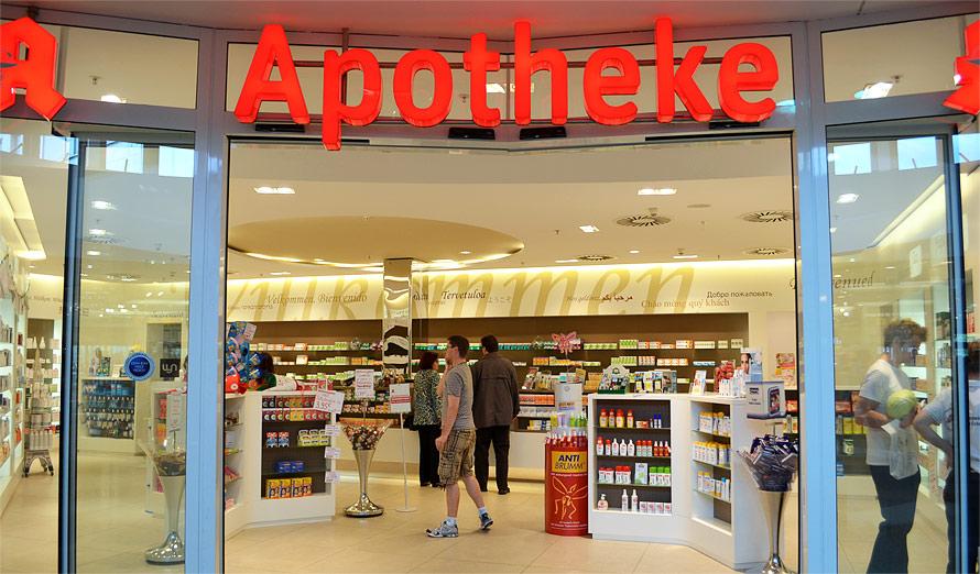Аптека Германия